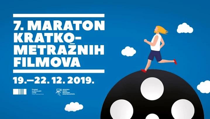 7_maraton_kratkih_filmova